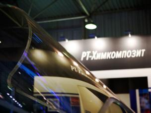 Разработки «РТ-Химкомпозита» представлены на «Композит Экспо»