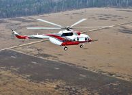 Russian Helicopters Concluded the First Export Contract for the Supply of Mi-171А2