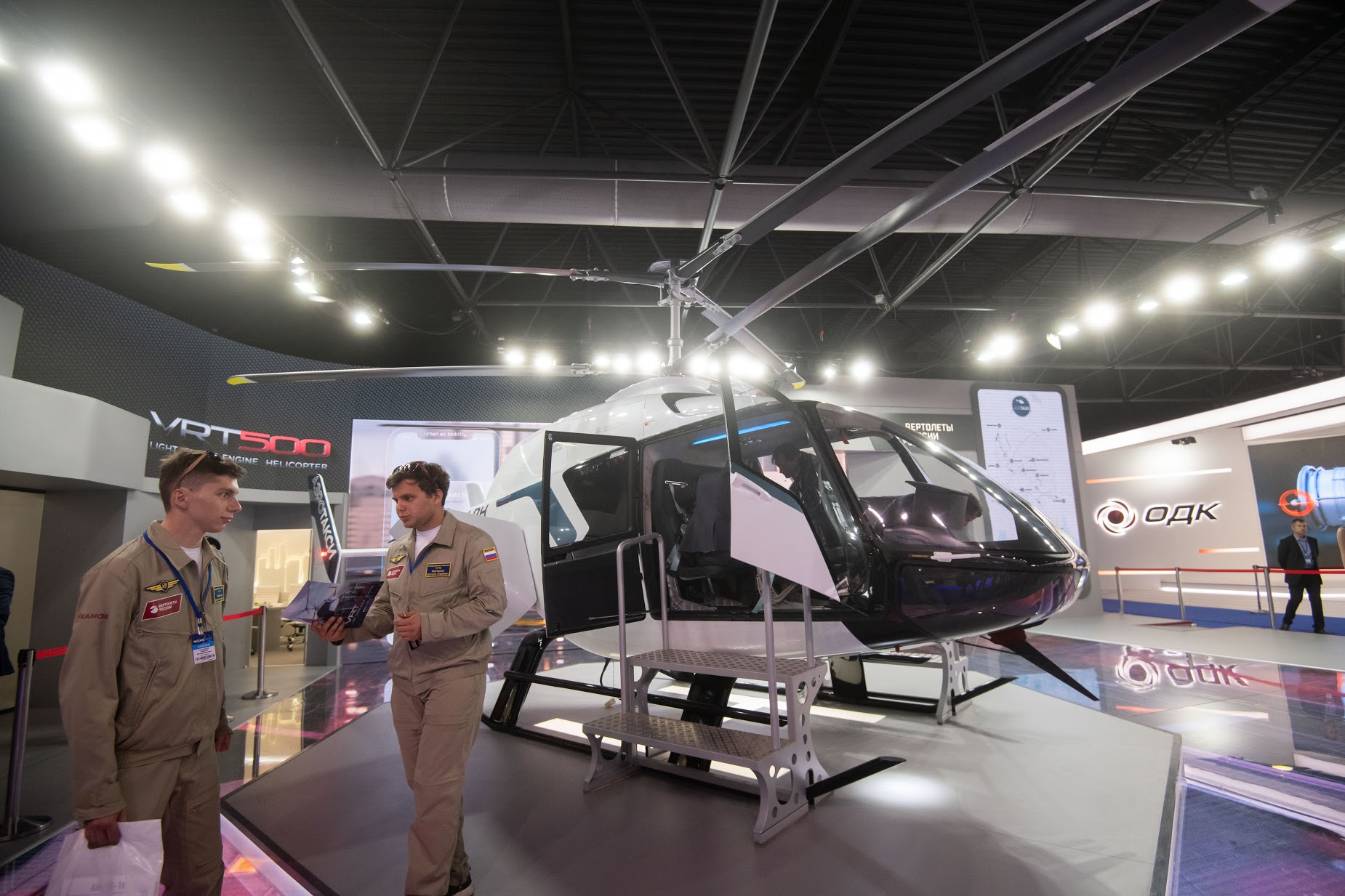 VR-Technologies to Unveil VRT500 Concept in Asia Pacific